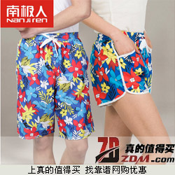 海川夏季女款修身雪纺短裙下单9.9元 南极人星期棉袜7双装下单仅9.9元包邮