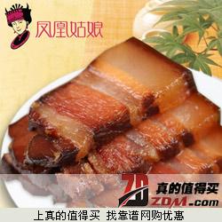凤凰姑娘湖南湘西特产五花腊肉500g下单23.8元包邮 限量1000件 两件减2元
