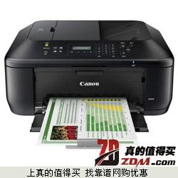 京东:Canon佳能MX478彩色喷墨传真一体机599元包邮 无线直连 打印 复印 扫描 传真