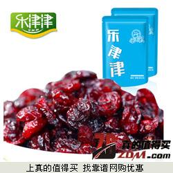 乐津津美国进口果干零食蔓越莓干100g*2袋拍下12.9元包邮