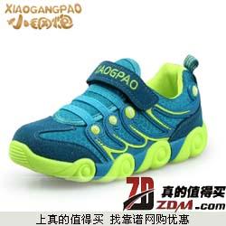 小钢炮 男童女童运动鞋休闲儿童鞋子 26.9元包邮 7款可选