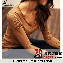 蓼蓝紫汀 2014秋装V领莫代尔女式T恤  拍下25元包邮 五色可选