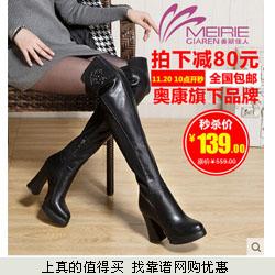 美丽佳人 2014新款欧美时尚高跟长筒女靴  拍下139元包邮