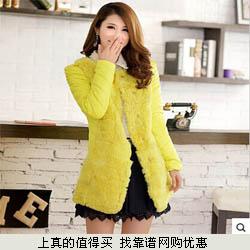 羽夏  2014冬季韩版女士修身甜美中长款仿皮草拼接羽绒服外套  129元包邮