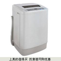 租房神器:TCL XQB50-21ESP 5公斤智能全自动24小时预约洗衣机699元包上门