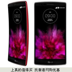 苏宁:LG 手机 G FLEX 2 H959 4G手机秒杀2293元 奥巴马同款腕表半价秒