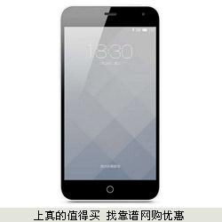 MeiZu魅族魅蓝白色(8G)(移动版)4G手机699元