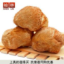 屾林 长白山特产 深山猴头菇 200克 29元包邮 人参25g限时特价5.9元包邮