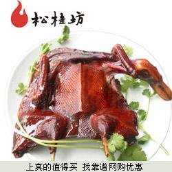 松桂坊湖南特产酱板鸭整只300g
