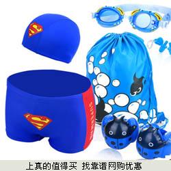 振亚 夏季新款中大男童泳裤+泳镜+泳帽五件套 8.9元起包邮