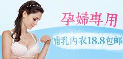 苏中香燕孕妇贝贝网活动