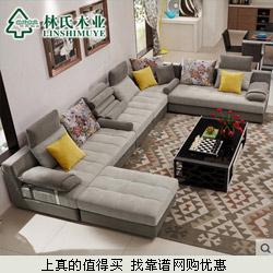 聚:林氏木业 简约现代小户型布艺沙发