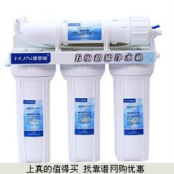 惠家能  高端家用自来水五级台式过滤器厨房净水机