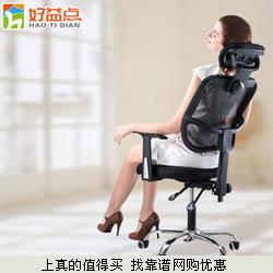 聚 好益点 人体工学电脑椅 168元包邮
