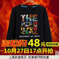降价!俞兆林 男士字母印花圆领宽松套头卫衣 23款可选YZLD004