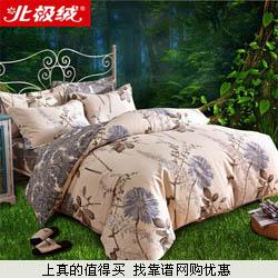 Bejirog北极绒四件套  床上用品全棉水洗四件套