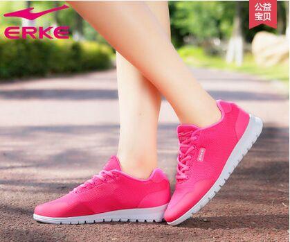 鸿星尔克鞋2016女士春季网面运动鞋 三色可选