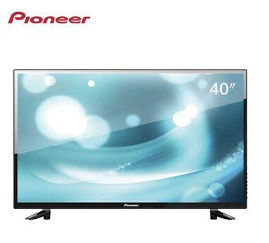 先锋LED-40B550液晶电视机
