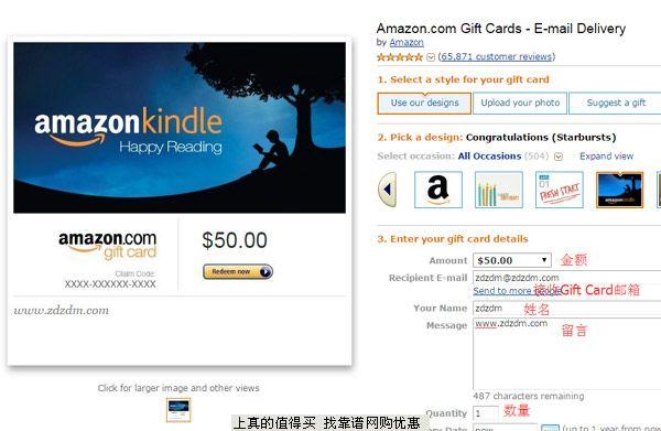 Amazon Gift Card礼品卡满$50赠$10