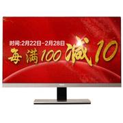 AOC I2367FB/BG 23英寸LED背光高清宽屏液晶显示器