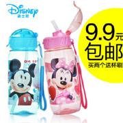 Disney迪士尼儿童吸管水杯400ml