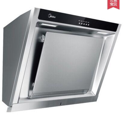 Midea美的CXW-200-DJ103S侧吸式大吸力抽油烟机