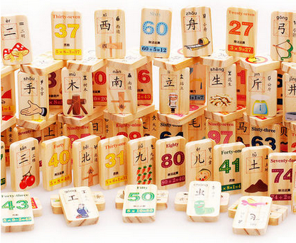 美阳阳  宝宝益智玩具100片双面圆角多米诺骨牌
