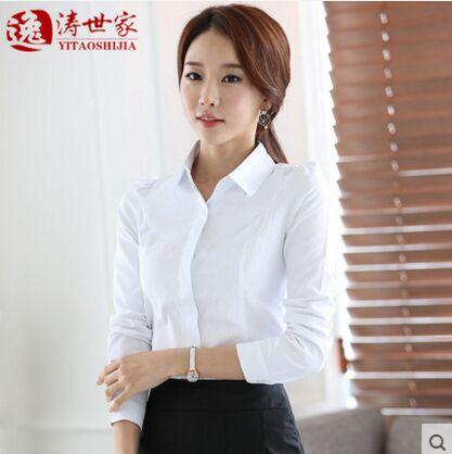 逸涛世家2016春季女士修身职业长袖衬衫 三色可选