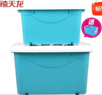 苏宁:禧天龙60L+31L+5L精巧加厚收纳箱