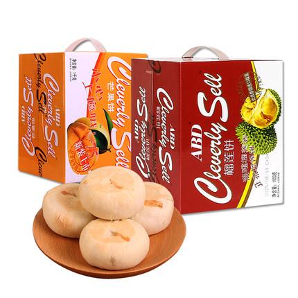 abd榴莲饼/芒果饼1000g泰国风味榴莲酥糕点心