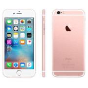 Apple iPhone 6s Plus 164GB 5.5