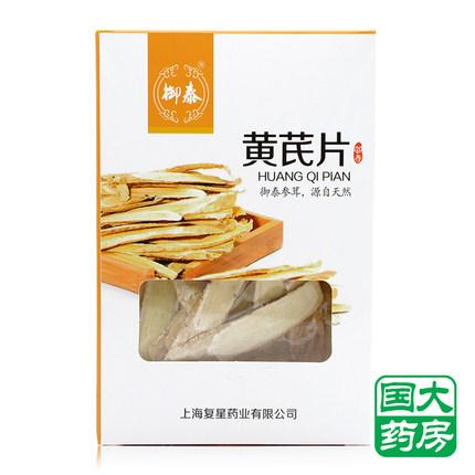 御泰 黄芪片 50g