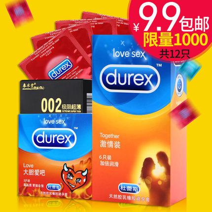 durex 杜蕾斯 安全套 9只加送002超薄共12只