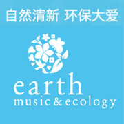 EARTH MUSIC&ECOLOGY EME日本女装服饰品牌旗舰店