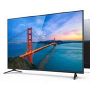 预约!WHALEY微鲸W50J 50英寸智能4K超清平板电视