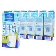 Oldenburger欧德堡超高温灭菌全脂纯牛奶1L/盒*12盒
