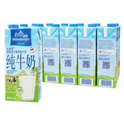 Oldenburger欧德堡 德国进口牛奶超高温处理全脂纯牛奶1L*12盒