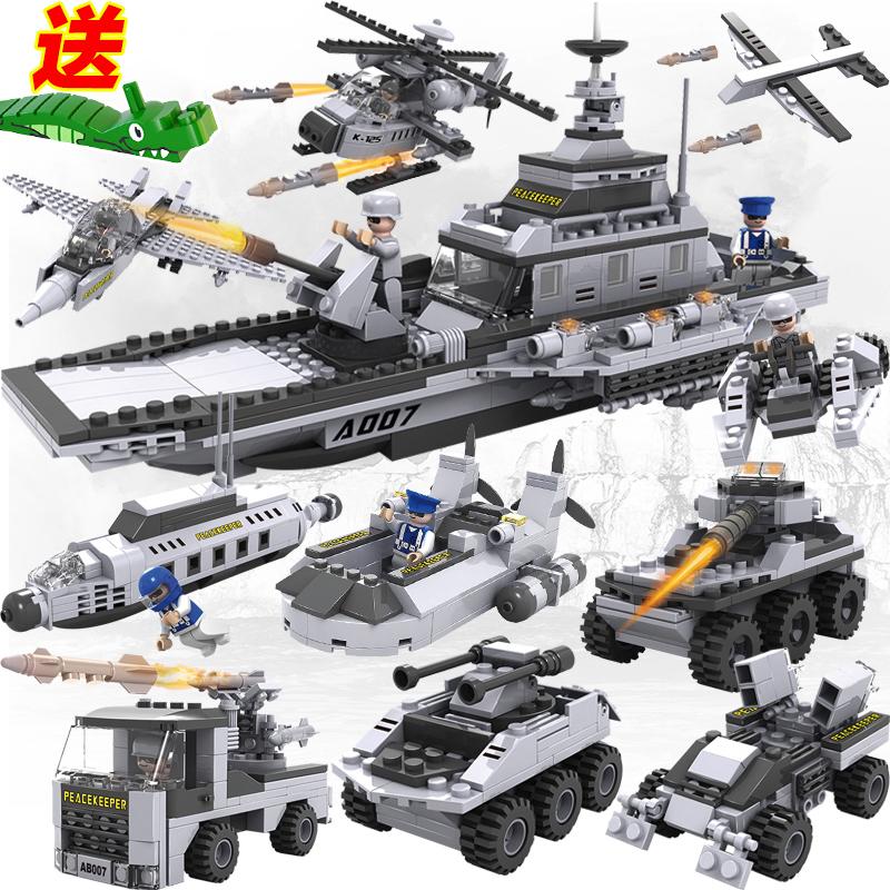 兼容乐高积木拼装玩具军事男孩积木玩具