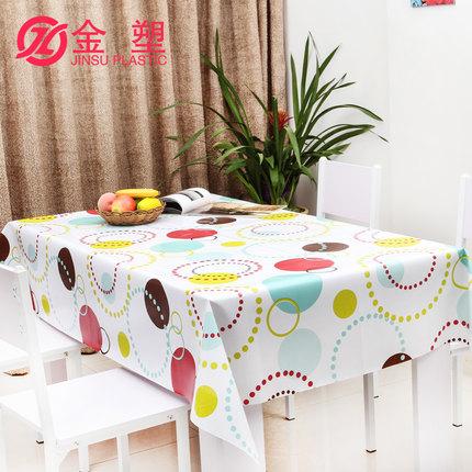 金塑防水桌布PVC餐桌布免洗桌垫137*90cm