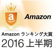 日淘买什么?日本亚马逊2016年上半年热销单品排行榜出炉