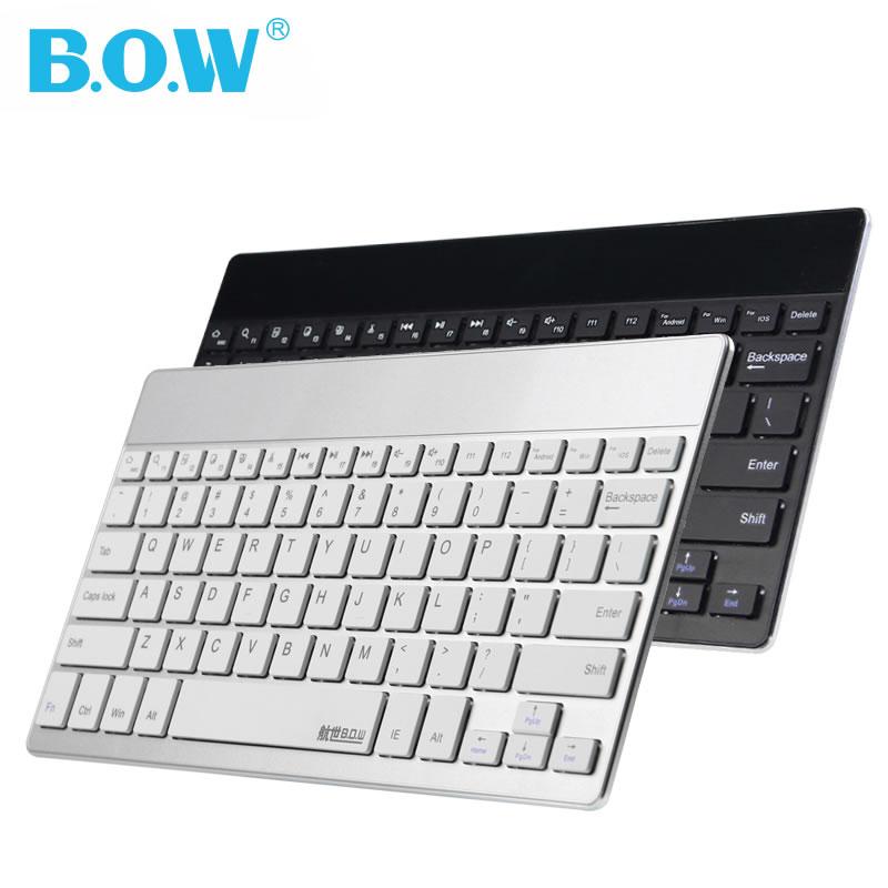 BOW航世铝合金蓝牙键盘
