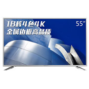 Skyworth创维55V6 18核4色真4K硬屏智能电视