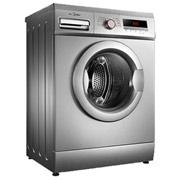 Midea美的MG70-1232E(S) 7公斤全自动滚筒洗衣机
