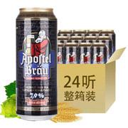 重口味入!德国进口Eichbaum爱士堡修士烈性啤酒500ml*24听