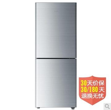 双11预售!Haier海尔 BCD-192TMPL 双门冰箱192L