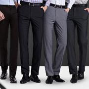 活动结束!圣得西2016夏季新品薄款男士商务修身西裤