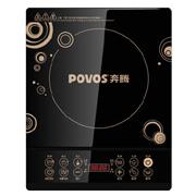 POVOS奔腾CH2016嵌入式电磁炉