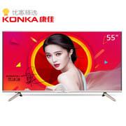 KONKA康佳M55U 55英寸4K液晶电视