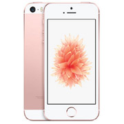 唯品会:iPhone 6s Plus16G 全网通4G手机