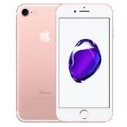唯品会:苹果iPhone 7 4.7寸 128GB全网通4G手机玫瑰金